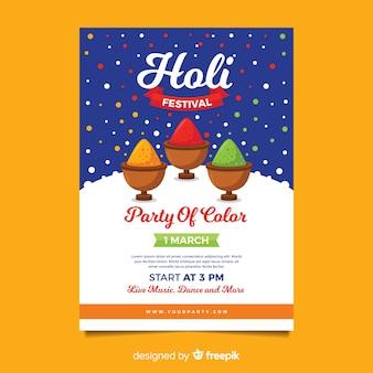 평평한 축제 축제 포스터