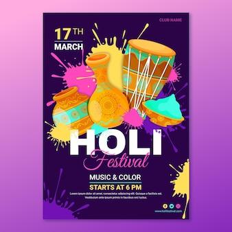 플랫 holi 축제 포스터 템플릿