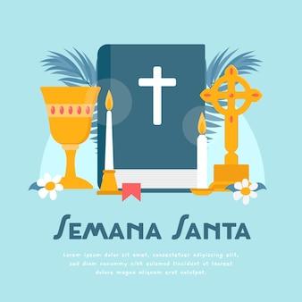 Концепция плоской святой недели