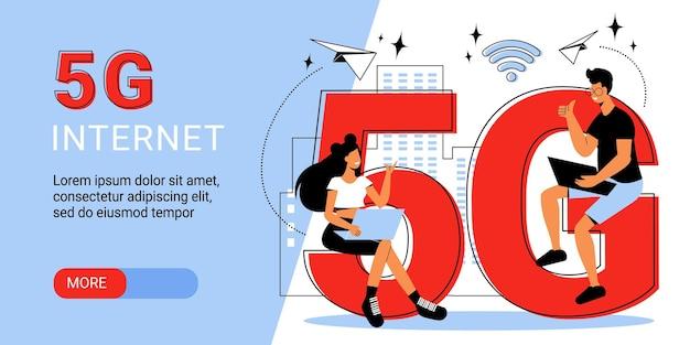 コミュニケーションのイラストに高速5gインターネットを使用して男性と女性とフラット水平バナー