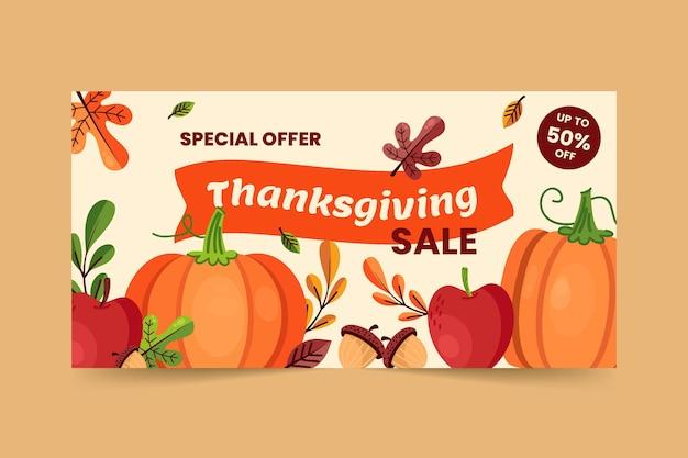 Плоский горизонтальный баннер продажи благодарения