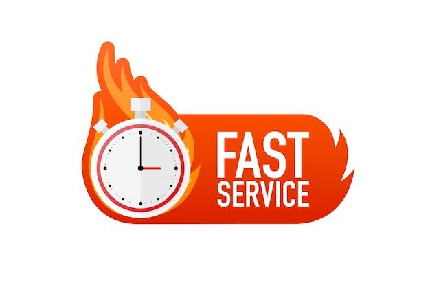 バナーデザインの速達速達付きフラットアイコン宅配便サービスフードデリバリーサービス