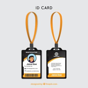 걸쇠와 끈 플랫 id 카드 템플릿