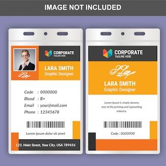 Flat id card template