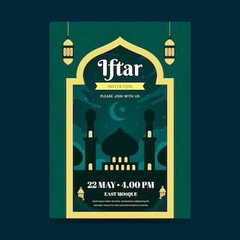 Шаблон приглашения плоский ифтар