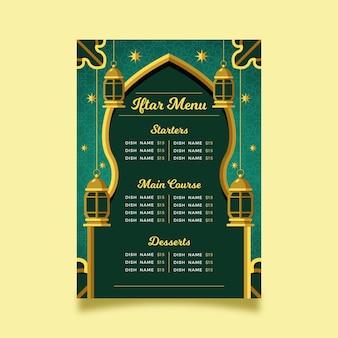 Modello di menu iftar piatto