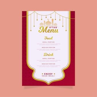 Modello di menu verticale iftar piatto