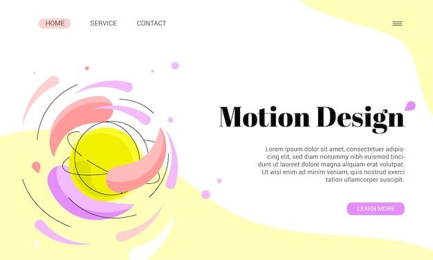 平らなイラストのモーショングラフィックスのランディングページ