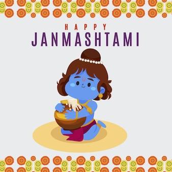 Flat illustration of baby krishna eating butter