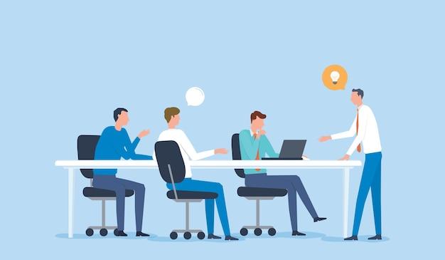 プロジェクトブレーンストーミングのためのフラットイラストビジネスチーム会議
