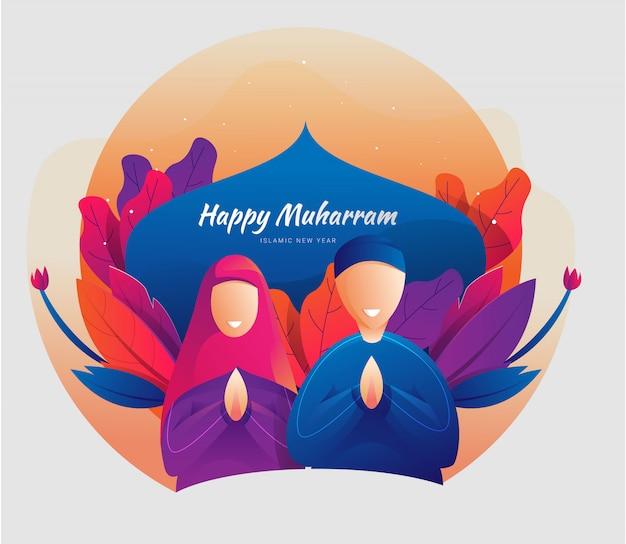 Плоская иллюстрация с новым годом исламская