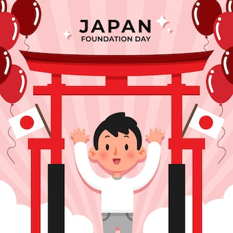 フラットイラスト日本創立記念日