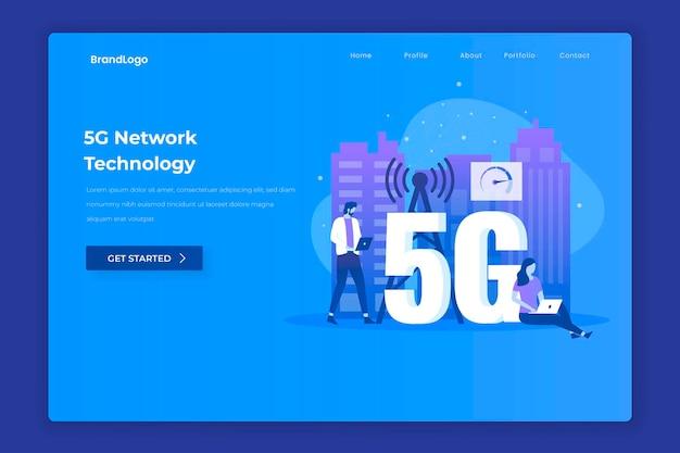 Целевая страница плоской иллюстрации сетевой технологии 5g