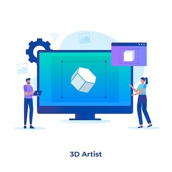 Плоский рисунок концепции художника 3d. иллюстрация для веб-сайтов, целевых страниц, мобильных приложений, плакатов и баннеров.