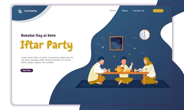 ランディングページの高速またはイフタールパーティーを壊す家族の平らなイラスト