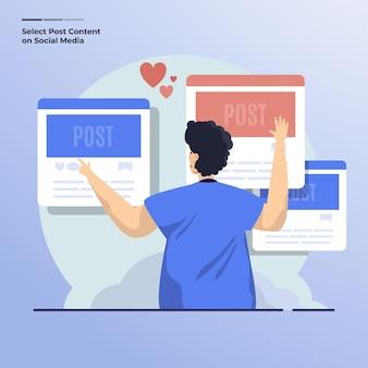 ソーシャルメディアに投稿された男性の共有コンテンツのフラットなイラスト