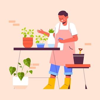 식물을 돌보는 사람들의 평면 그림