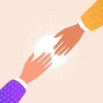 友人を助ける両手の平らなイラスト。サポートと相互支援の概念。