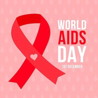 世界エイズデーリボンのフラットイラスト