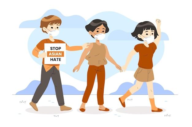 Плоская иллюстрация остановить азиатскую ненависть