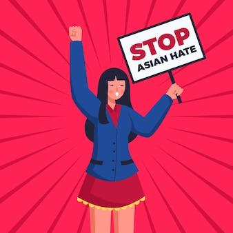 Illustrazione piatta fermare l'odio asiatico