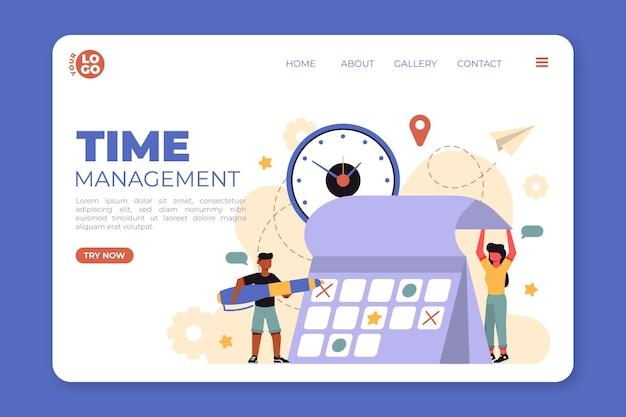 フラットイラスト時間管理webテンプレート