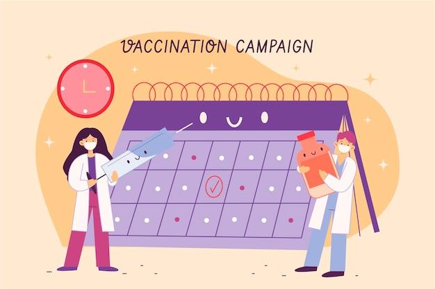 フラットイラスト予防接種キャンペーン