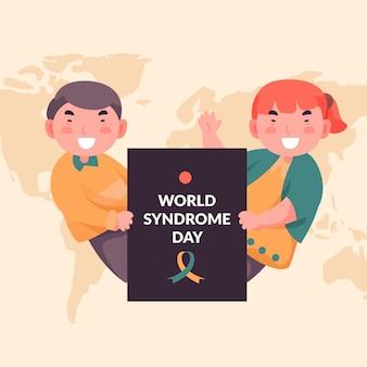 Плоская иллюстрация всемирный день синдрома дауна