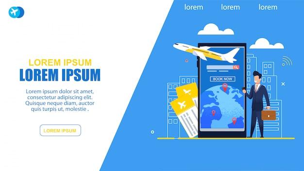 Flat illustration сервис онлайн-покупки билетов