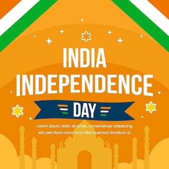フラットインド独立記念日のイラスト