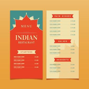 Flat indian menu template Free Vector