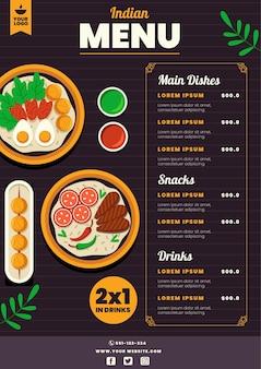 Плоский шаблон индийского меню
