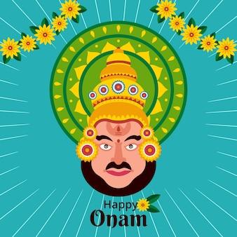 Flat indian onam illustration