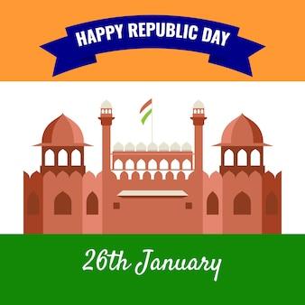 フラットインド共和国記念日のコンセプト