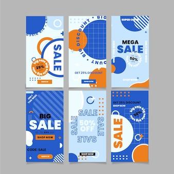플랫 인스타그램 판매 이야기 모음