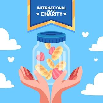 Единый международный день благотворительности