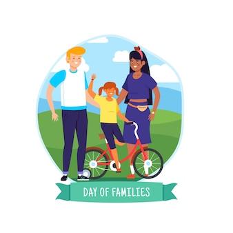 家族のフラット国際デー