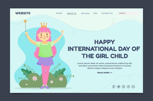 女児着陸ページテンプレートのフラット国際デー