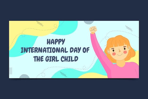 女児ソーシャルメディアカバーテンプレートのフラット国際デー