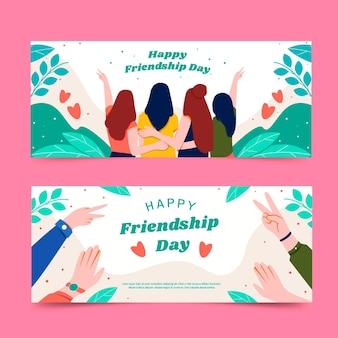 Flat international friendship day banners set
