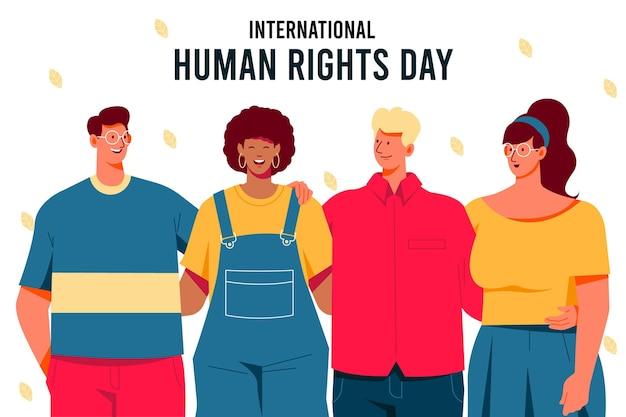 フラットな国際人権デー