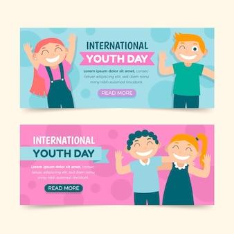 フラット国際青少年デー バナー セット