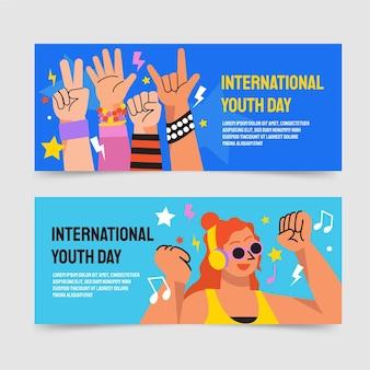 평면 국제 청소년의 날 배너 세트