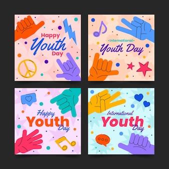Коллекция постов к международному дню молодежи