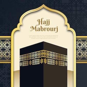 Piatto islamico hajj pellegrinaggio illustrazione