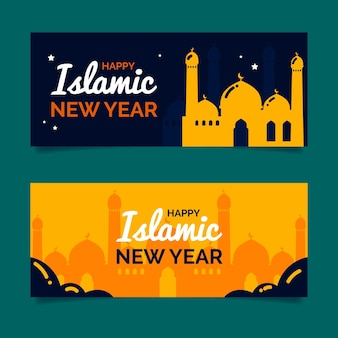Flat islamic new year banner concept