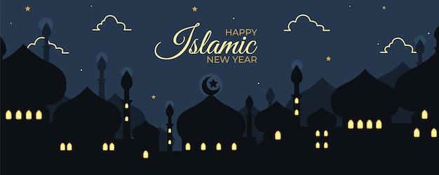 フラット イスラム新年バナー テンプレート