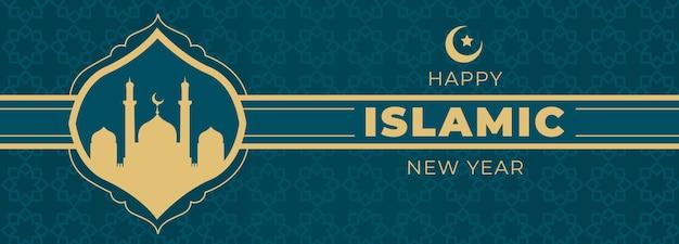 Flat islamic new year banner template
