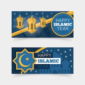 Flat islamic new year banner