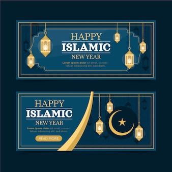 フラット イスラム新年バナー セット